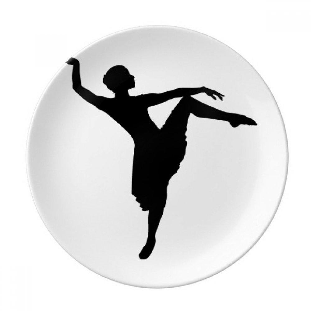 Dance Dancer Performance Art Sports Dessert Plate Decorative Porcelain 8 inch Dinner Home