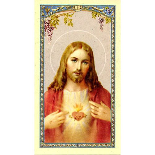 Holy Card Sacred Heart Of Jesus, Laminated, 'Prayer For Daily Neglects' On Back, Saint Margaret Mary Devotion Of Love (2-PACK) (Sacred Jesus Of Prayer Heart Card)