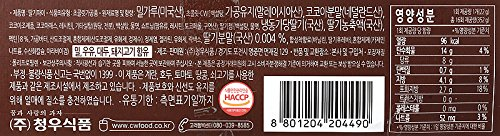 CWFOOD Strawberry Choco Pie 352g Pack of 16 pieces of individually packed pies per box by CWFOOD