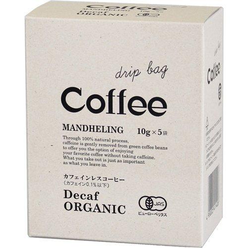 Organic decaf (decaffeinated coffee) 10gX5 bags by MUSO