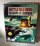 Battle Isle 2220: Shadow of the Emperor (Windows 95)
