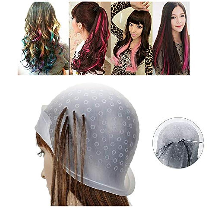 シダ提供する支払いメッシュキャップ ヘアカラー 毛染めキャップ 髪染め用 洗って使える ヘアカラー メッシュ 用 シリコン ヘアキャップ カラーリング 不要な染めを避ける 透明