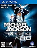 Best UBISOFT Of Michael Jacksons - Michael Jackson The Experience HD [Japan Import] Review