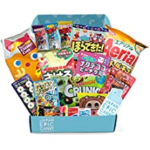 Japanese Candy Assortment - Premium Selection of Candy and Snacks Imported from Japan - DIY,