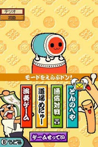 Meccha! Taiko no Tatsujin DS: 7-tsu no Shima no Daibouken [Japan Import] by Namco (Image #4)