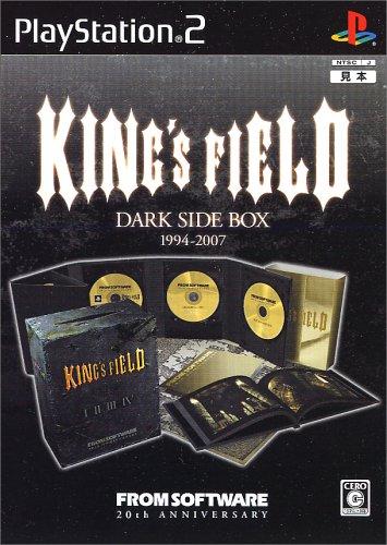 FROMSOFTWARE 20th ANNIVERSARY KING`S FIELD -DARK SIDE BOX-の商品画像