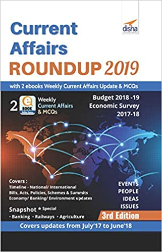 Buy Current Affairs Roundup 2019 with 2 eBooks - Weekly Current