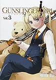 Gunslinger Girl Vol. 3 (Gansuringa gair) (in Japanese)