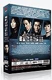 Iris 2: New Generation (Korean TV drama w. English Sub - All Region DVD Version)