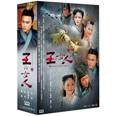 [DVD]王の女たち 〜もうひとつの項羽と劉邦 (北京語) (台湾輸入版DVD8枚組:全32話収録 約1,35