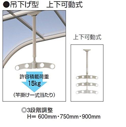 三協アルミ 竿掛け 吊下げ型 上下可動式 2本入り SATK-02-2   『物干し 屋外』  サンシルバー B00HPPMCTA 18680 選択してください:サンシルバー 選択してください:サンシルバー