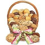 Simply Scrumptous Muffin ''N Cookie Snacker Gift Basket
