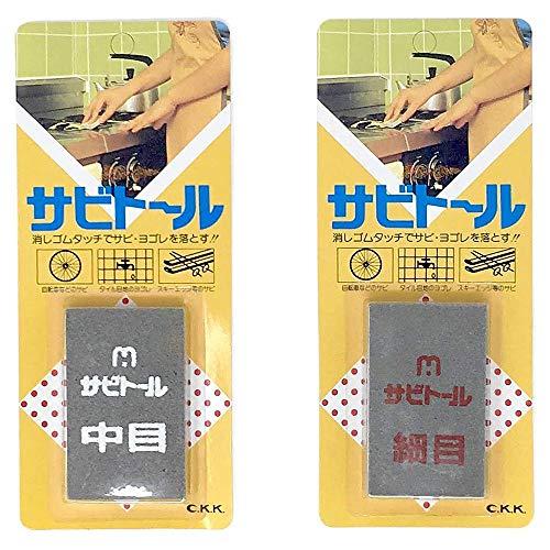 Kuniyoshi Rust Eraser Sabitoru Medium en Fine 2-delige set
