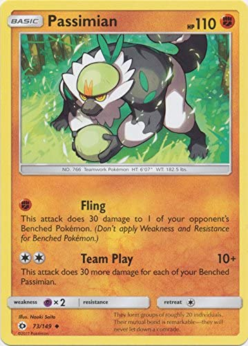 Pokemon TCG Sun /& Moon Uncommon and Common Card Selection