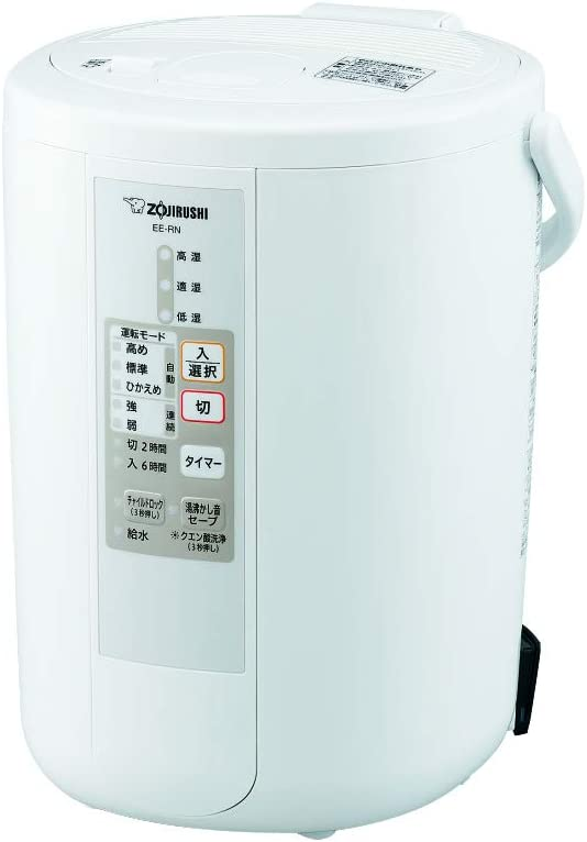 ZOJIRUSHI スチーム式加湿器 EE-RN50