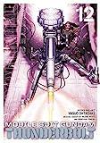 Mobile Suit Gundam Thunderbolt, Vol. 12 (12)
