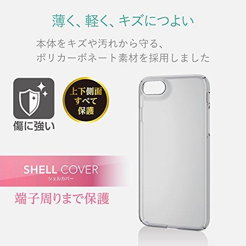 274aad1521 エレコム iPhone8 ケース カバー ハード ポリカーボネート素材 【端子・ボタン回りまで保護する設計