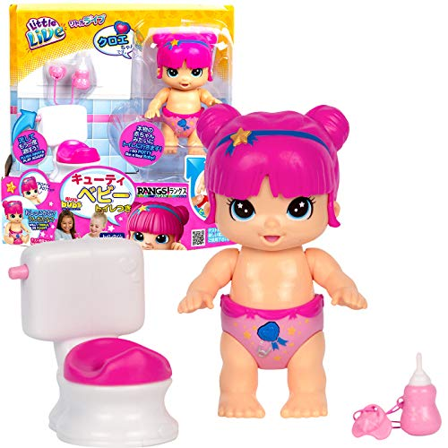 Little Live Bizzy Bubs Clever Chloe Potty Time Only $5.95
