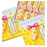 Tokyo Banana Cake Flower Print -Banana Shake Custard Cream 8piece×3boxs (pack of 3)