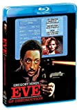 Eve Of Destruction [Blu-ray] by Shout! Factory