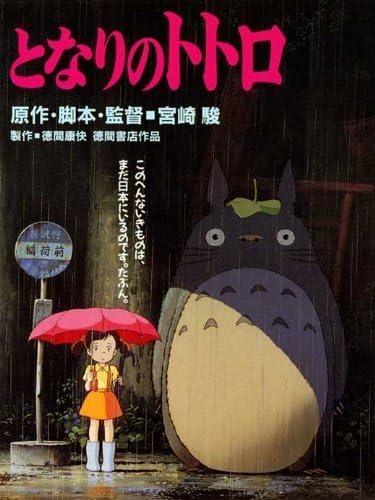 Amazon.com: Mi Vecino Totoro Póster de película (27 x 40 ...