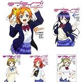 ラブライブ! School idol diary 1-10巻 新品セット (クーポンで+3%ポイント)