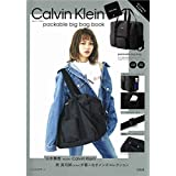 Calvin Klein packable big bag book