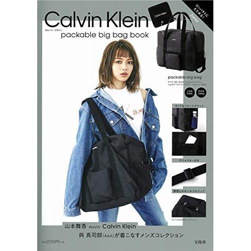 Calvin Klein packable big bag book 画像