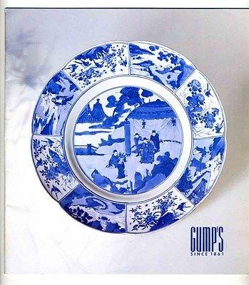 Gump's Since 1861 Summer 1981 Gifts Catalog San Francisco California