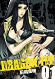 DRAGON FLY Vol.1 (WANI MAGAZINE COMICS) Full Color Manga [Japanese Edition] [JE]