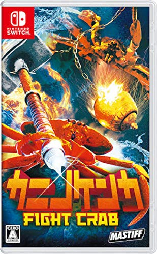 カニノケンカ - Fight Crab -