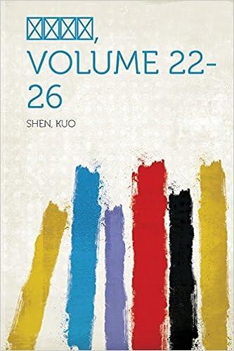 Ebook free download epub , Volume 22-26 (Chinese Edition) 1318780225 (Suomalainen kirjallisuus) PDF iBook PDB