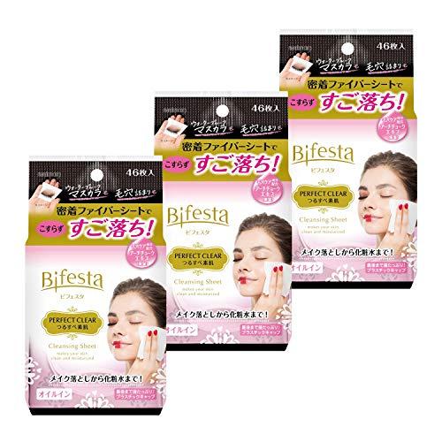 [2019년 10월 26일 발 ] Bifesta 클린싱 시트 퍼팩트 클리어 3 개팩 EC한정품 46매×3개