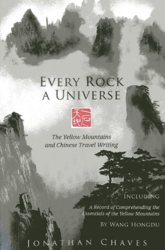 Every Rock a Universe: The Yellow Mountains and Chinese Travel Writing by Floating World Editions