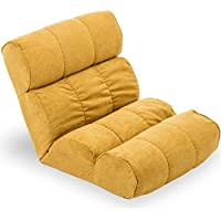 BONZY Floor Chair Folding Lazy Sofa & Adjustable Gaming Chair with Memory Foam Oversized Weight Capacity 300 lbs - Leaf yellow