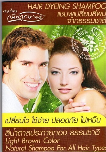 Light Brown Color Hair Dyeing Natural Shampoo From Natural - Hut Call