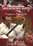 Tsugaru Shamisen- World of Michihiro Sato [DVD]