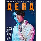 AERA 2020年 7/27号