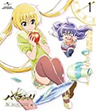 Hayate The Combat Butler - Can't Take My Eyes Off You Vol.1 [Japan BD] GNXA-7211