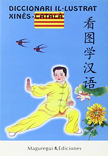 Descargar Libro Dicc Il'lustrat Xines/catala Aa.vv.