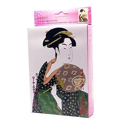 japanese royal jelly - 8