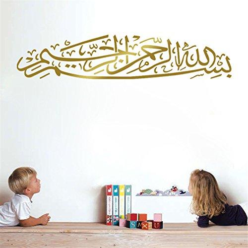 islamic window decal - 9