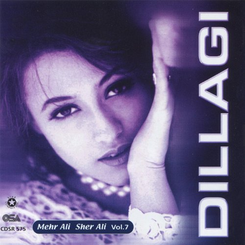 Main Woh Duniya Hoon Mp3 Songspk: Amazon Com Mera Mahi Mehr Ali Sher Ali Mp3 Downloads