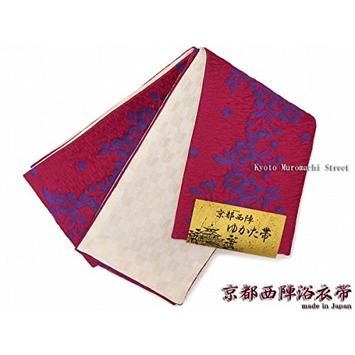 幸運な線またね浴衣帯 京都西陣浴衣帯 しじら織の小袋帯「エンジ系、桜」TKB951