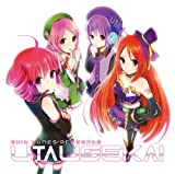 Exit Tunes Presents - Utausekai Feat.Kasane Teto [Japan CD] QWCE-250