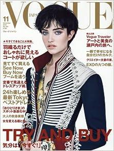 [雑誌] VOGUE JAPAN (ヴォーグジャパン) 2016年11月号