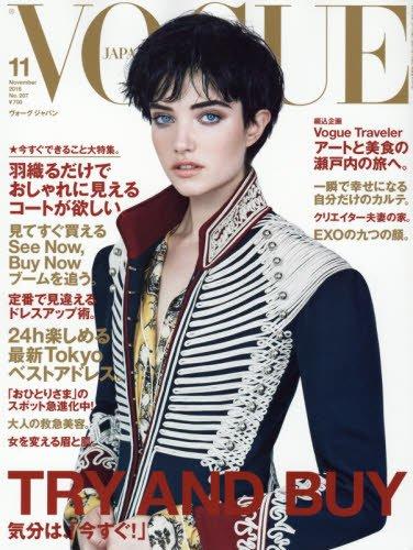 VOGUE JAPAN November 2016 No.207