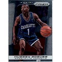 2013 /14 Panini Prizm Basketball Card # 247 Muggsy Bogues Charlotte Hornets
