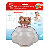 NEW 2017 Hape Kids Little Splashers Pop-Up Teddy Shower Buddy Bath Toy