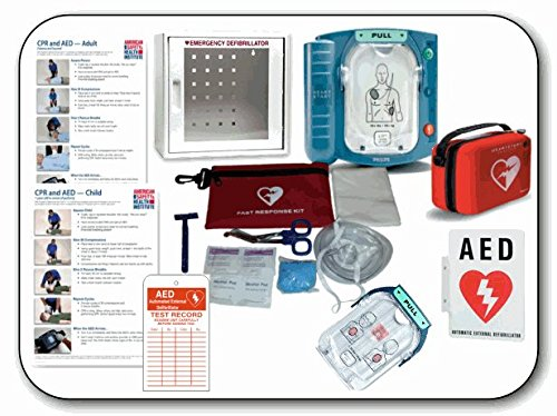 Philips Heartstart Onsite School & Community Package HS1-SCP by Philips